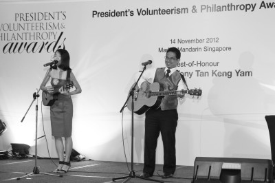President's Volunteerism & Philantrophy Awards